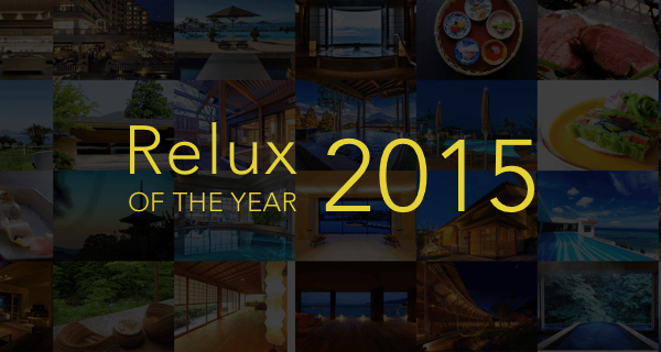 Relux of the Year 2015