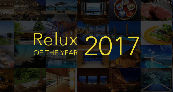 Relux of the Year 2017