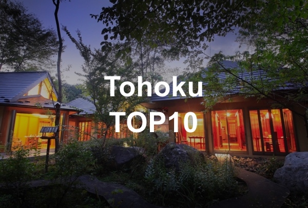 Tohoku TOP10