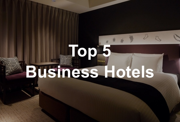 TOP5 Business Hotels