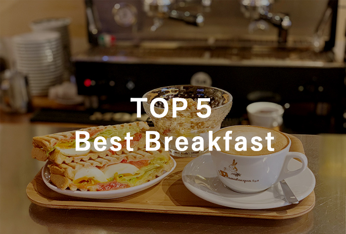Best Breakfast TOP10