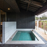Accomodations with Hot Spring