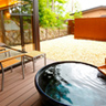 Ryokans with Private Open-air Baths